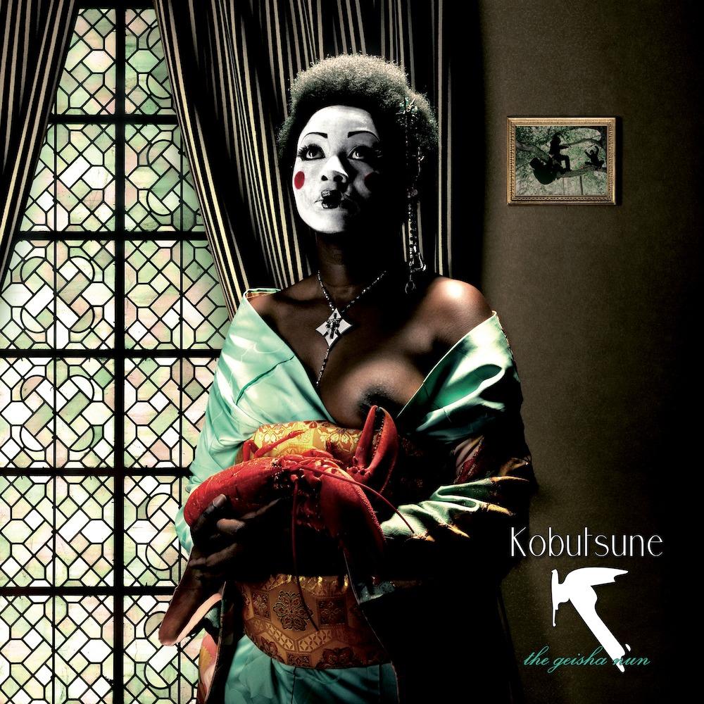 The Geisha Nun (Deluxe Edition)